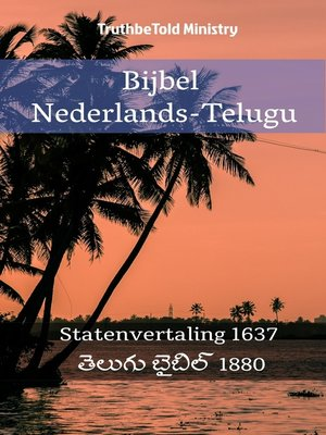 cover image of Bijbel Nederlands-Telugu