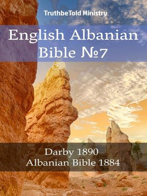 cover image of English Albanian Bible №7