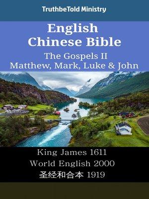 cover image of English Chinese Bible - The Gospels II - Matthew, Mark, Luke & John