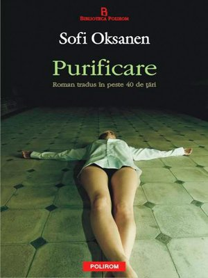 cover image of Purificare