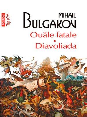 cover image of Ouale fatale. Diavoliada