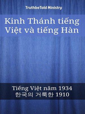 cover image of Kinh Thánh tiếng Việt và tiếng Hàn