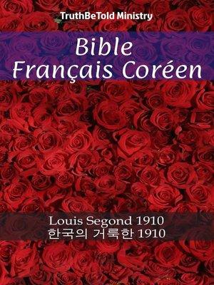 cover image of Bible Français Coréen
