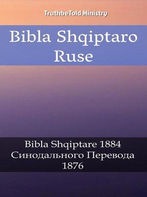 cover image of Bibla Shqiptaro Ruse