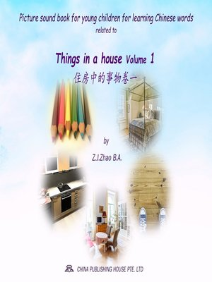cover image of Picture sound book for young children for learning Chinese words related to Things in a house Volume 1