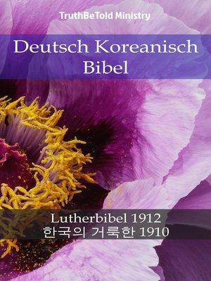 cover image of Deutsch Koreanisch Bibel