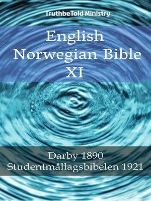 cover image of English Norwegian Bible XI