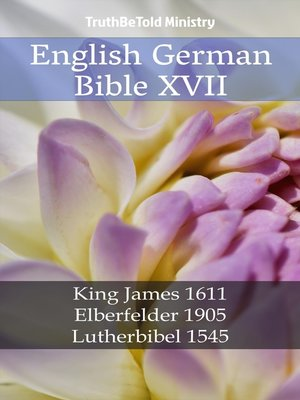 cover image of English German Bible XVII