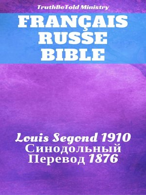cover image of Bible Français Russe