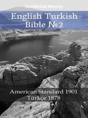 cover image of English Turkish Bible №2