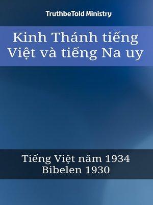 cover image of Kinh Thánh tiếng Việt và tiếng Na uy