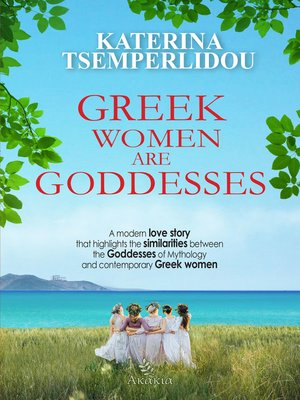 cover image of Greek Women are Goddesses