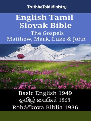 cover image of English Tamil Slovak Bible - The Gospels - Matthew, Mark, Luke & John