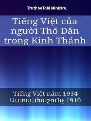 cover image of Tiếng Việt của người Thổ Dân trong Kinh Thánh