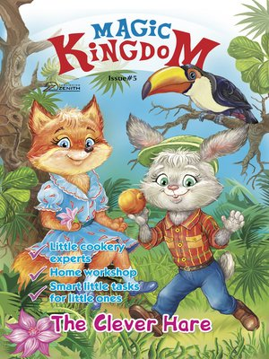 cover image of Magic Kingdom. The Clever Hare