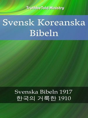 cover image of Svensk Koreanska Bibeln