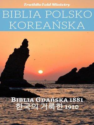 cover image of Biblia Polsko Koreańska