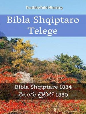 cover image of Bibla Shqiptaro Telege