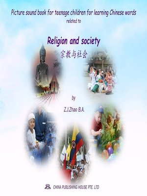cover image of Picture sound book for teenage children for learning Chinese words related to Religion and society