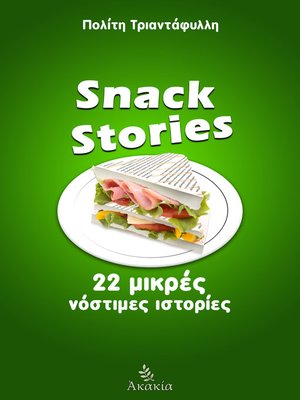 cover image of Snack Stories