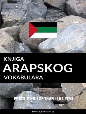 cover image of Knjiga arapskog vokabulara