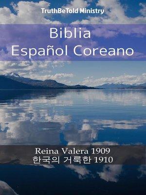 cover image of Biblia Español Coreano