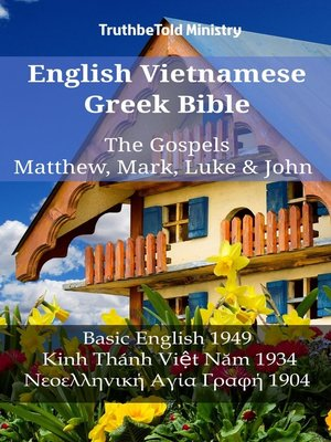 cover image of English Vietnamese Greek Bible--The Gospels--Matthew, Mark, Luke & John