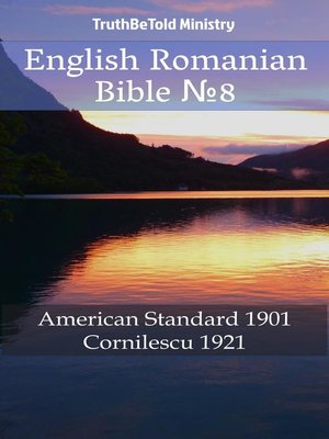 cover image of English Romanian Bible №8