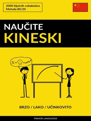 cover image of Naučite Kineski--Brzo / Lako / Učinkovito