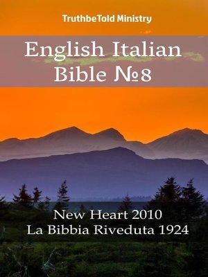 cover image of English Italian Bible №8