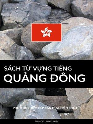 cover image of Sách Từ Vựng Tiếng Quảng Đông