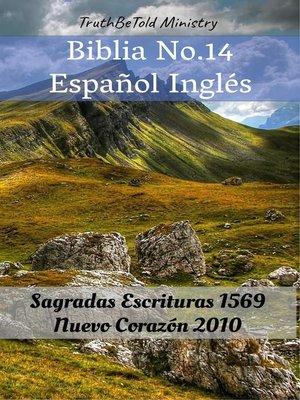 cover image of Biblia No.14 Español Inglés