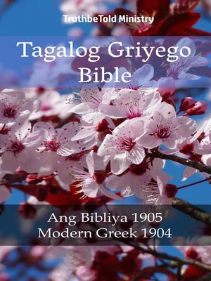 cover image of Tagalog Griyego Bible