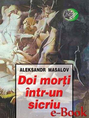 cover image of Doi morți într-un sicriu