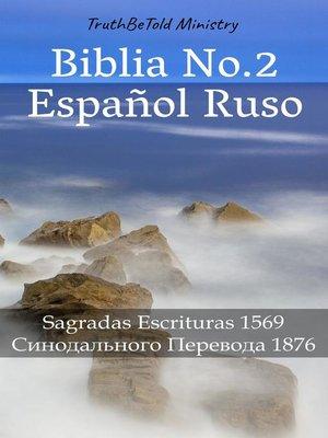 cover image of Biblia No.2 Español Ruso
