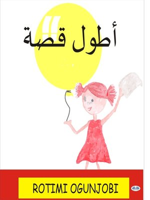 cover image of أطول قصة