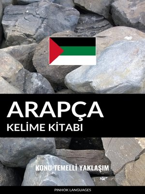 cover image of Arapça Kelime Kitabı