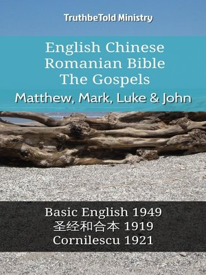 cover image of English Chinese Romanian Bible--The Gospels--Matthew, Mark, Luke & John