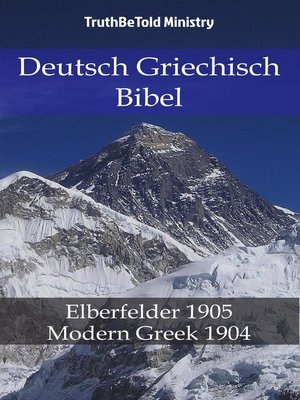 cover image of Deutsch Griechisch Bibel
