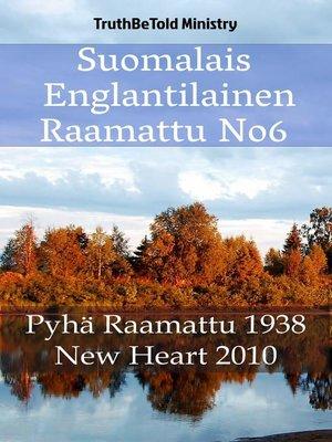 cover image of Suomalais Englantilainen Raamattu No6