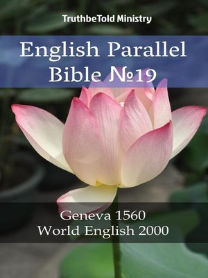 cover image of English Parallel Bible №19