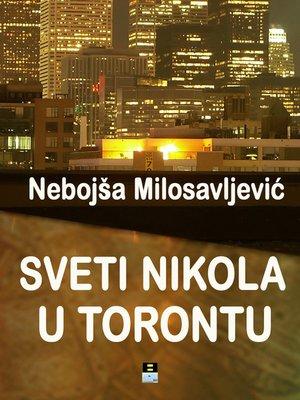 cover image of SVETI NIKOLA U TORONTU