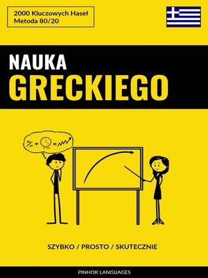 cover image of Nauka Greckiego--Szybko / Prosto / Skutecznie
