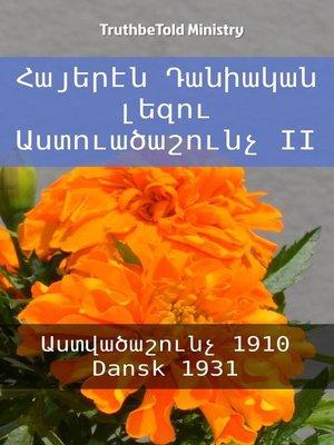 cover image of Հայերէն Դանիական լեզու Աստուածաշունչ II