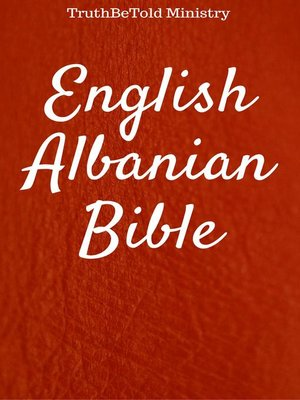 cover image of English Albanian Bible №5