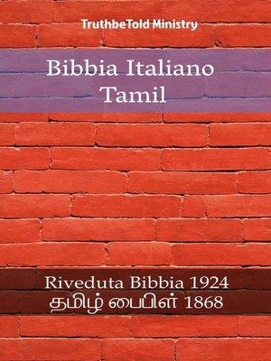 cover image of Bibbia Italiano Tamil