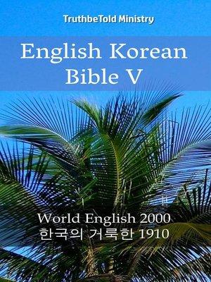 cover image of English Korean Bible V