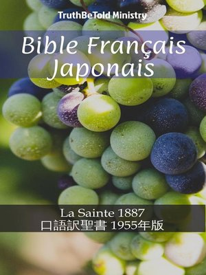 cover image of Bible Français Japonais