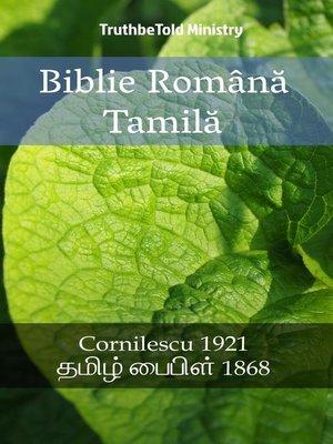 cover image of Biblie Română Tamilă