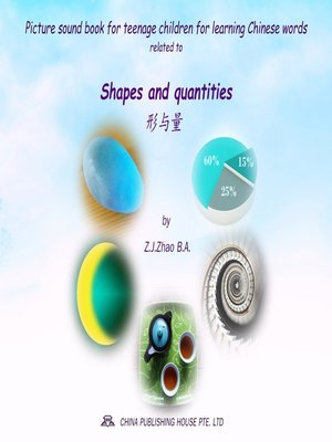cover image of Picture sound book for teenage children for learning Chinese words related to Shapes and quantities